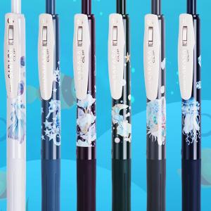 海洋生物筆